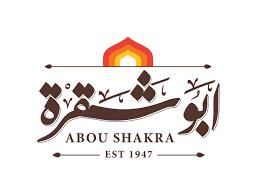 رقم تليفون و منيو مطعم ابو شقرة الخط الساخن 2021