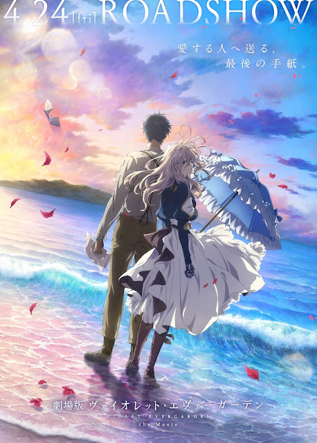 Nuevo póster de la película de Violet Evergarden