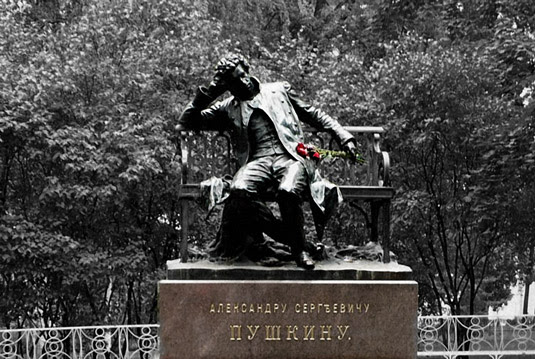 pushkin monumento