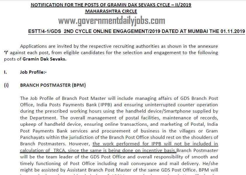 India Post Maharashtra Circle GDS Jobs 2019