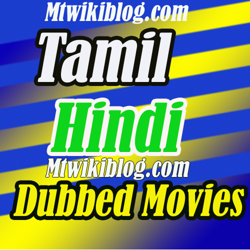 List of Malayalam Hindi Dubbed Movies 2020 -  Here is List of New Malayalam Hindi Dubbed Movies, South Indian Malayalam Hindi Dubbed Films.