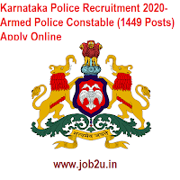Karnataka Police Recruitment 2020- Armed Police Constable (1449 Posts) Apply Online