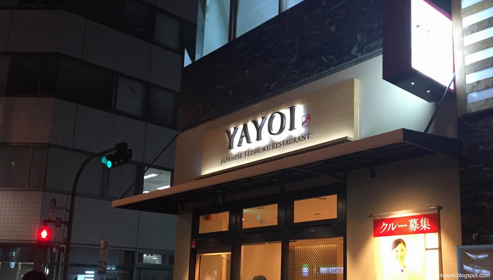 yayoi-teishoku-restaurant