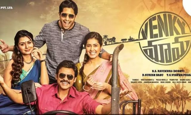 Venky Mama Review & Rating : Full meals with rotten rice