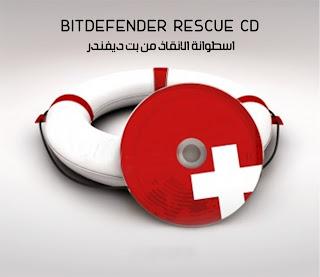 BitDefenderRescueCD_v2.0.0_5_10_2010.iso