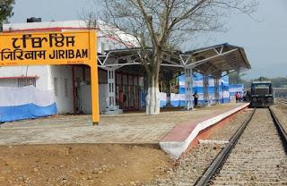 Jiribam District, Manipur Recruitment