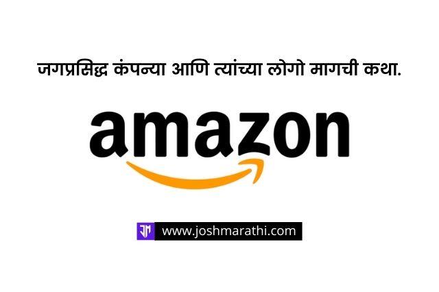 History of AMAZON Logo - Joshmarathi (Google)