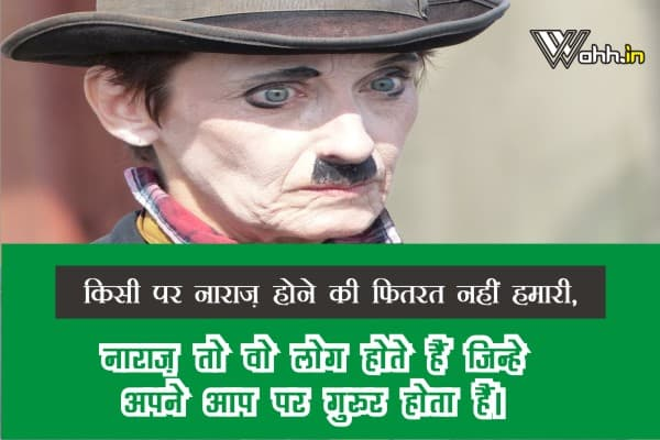 Positive-Attitude-Status-in-Hindi-For-Whatsapp