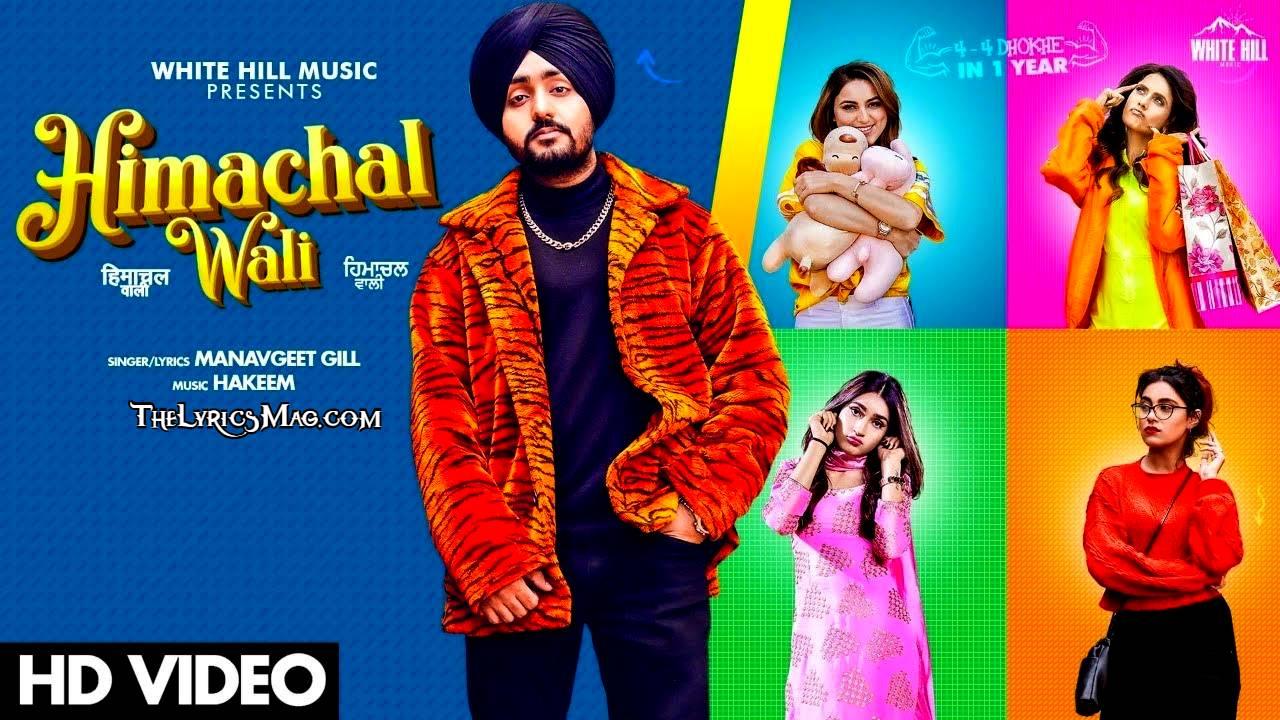 Himachal Wali Song Lyrics - Punjabi