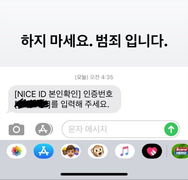 Former Member Of X1 Cho Seungyoun Give A Warning Message And Ask