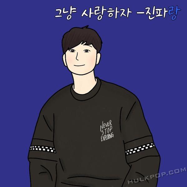 Jinparang – Blue's opus #10 – Single