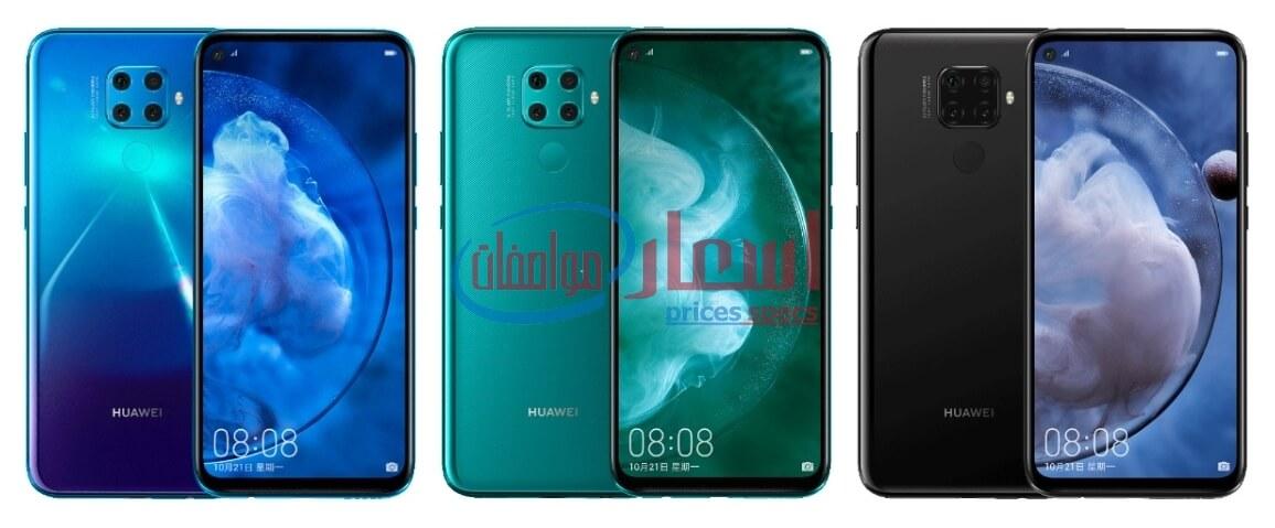 سعر Huawei nova 5z