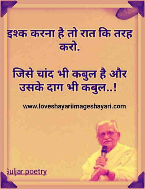BEST SHAYARI IN ENGLISH FOR LOVER FRIENDS.