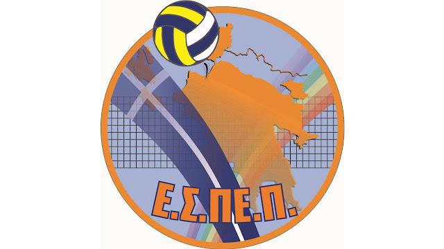 Λήξη πρωταθλημάτων 2019-20 της Ένωσης Σωματείων Πετοσφαίρισης Πελοποννήσου