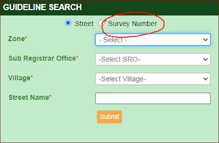 Survey Number