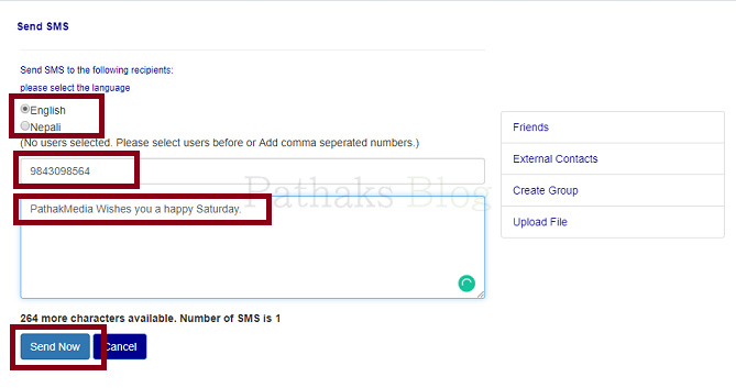 add Multiple Mobile Numbers and Send Free SMS, pathaks blog, anil pathak