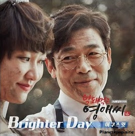 Download ACOUSWEET - Brighter Day (OST Rude Miss Young-Ae Part.2) Mp3