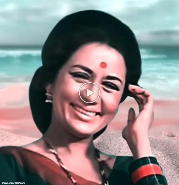 Ek Pyar Ka Nagma Hai Lyrics - LATA MANGESHKAR - Shor