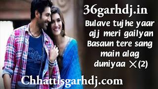 Bulaave Tujhe Yaar Aaj Meri Galiyaan dj AmiT Kaushik 36garhdj.in