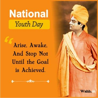 national-youth-day-in-hindi