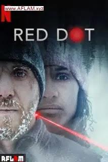 فيلم Red Dot 2021 مترجم اون لاين