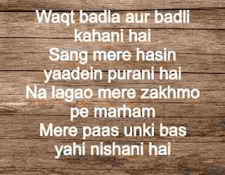time shayari in hindi