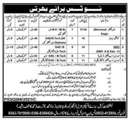 Latest Pak Army Frontier Corps Pakistan FC Jobs 2021