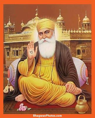 Wahe Guru Photo