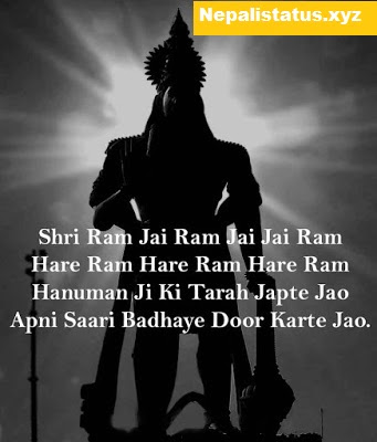 Hanuman-quotes-sms-status-for-2020