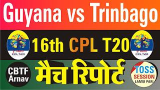 CPL T20 GAW vs TKR 16th Match Prediction |Trinbago vs Guyana Winner