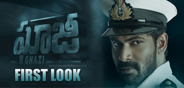 Rana First Look In Ghazi Movie