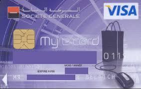 3 ثلاث طرق لتفعيل بطاقة My e-c@rd المصرفية  مع البيبال