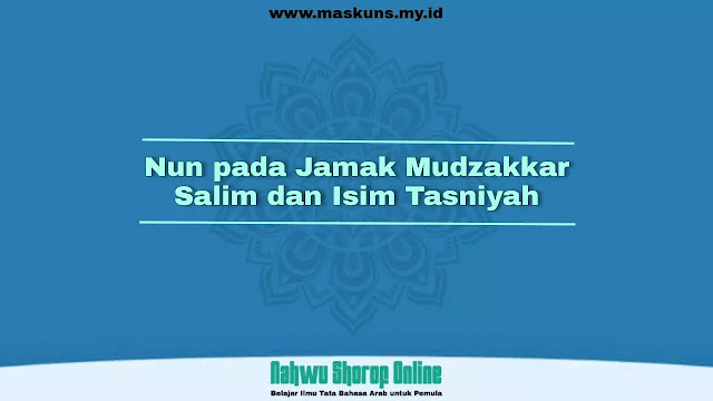 Nun pada Jamak Mudzakkar Salim dan Isim Tasniyah