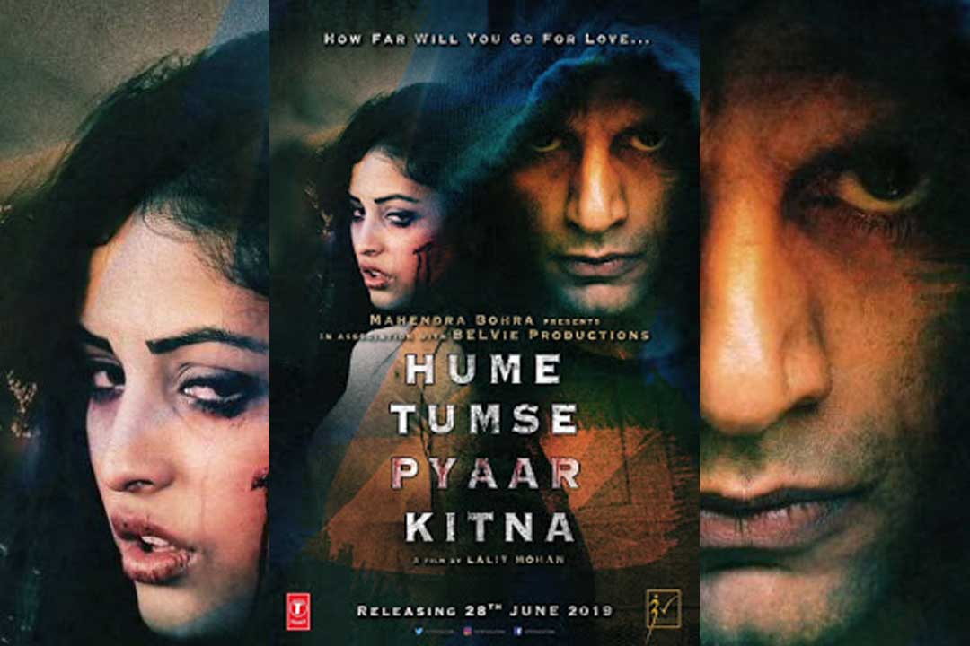 hume-tumse-pyar-kitna-box-office-collection-day-1