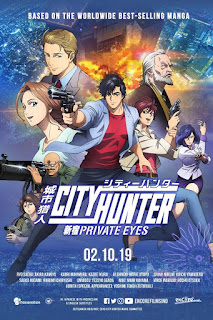 Film City Hunter 2019