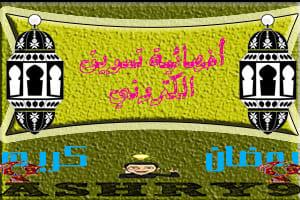 وظائف تسويق-وظيفة اخصائية تسويق الكتروني في مدينة العبور في القاهرة - وظائف تسويق