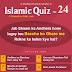 Islamic Quiz 24
