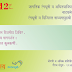 भारतीय रंगभूमीशी निगडीत तीन दिवसीय ऑनलाईन कार्यशाळा