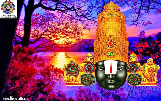 Hindu Gods , venkateswara swamy photos original, Balaji Wallpapers online