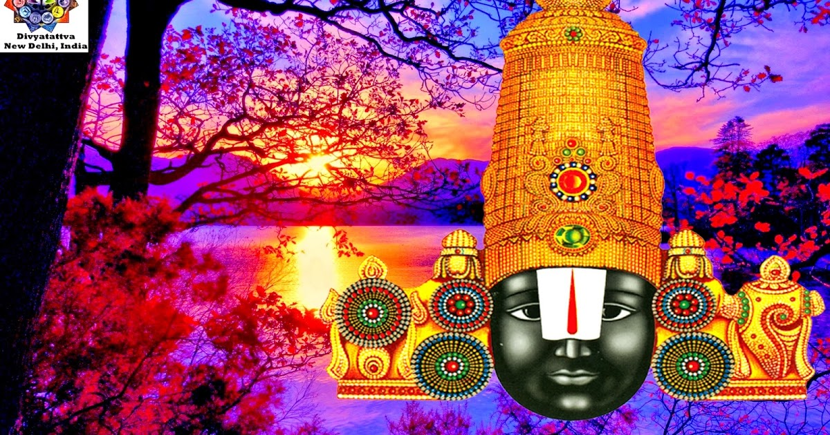 Divyatattva Astrology Free Horoscopes Psychic Tarot Yoga Tantra Occult Images Videos Hindu God Balaji Wallpapers Gallery Tirupati Balaji Hd Photos Free Download
