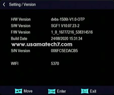 1506t New Software SGF1 Download With DSCAM