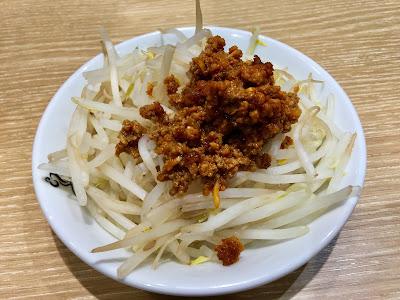 れんげ食堂Toshu(東秀)のピリ辛もやし
