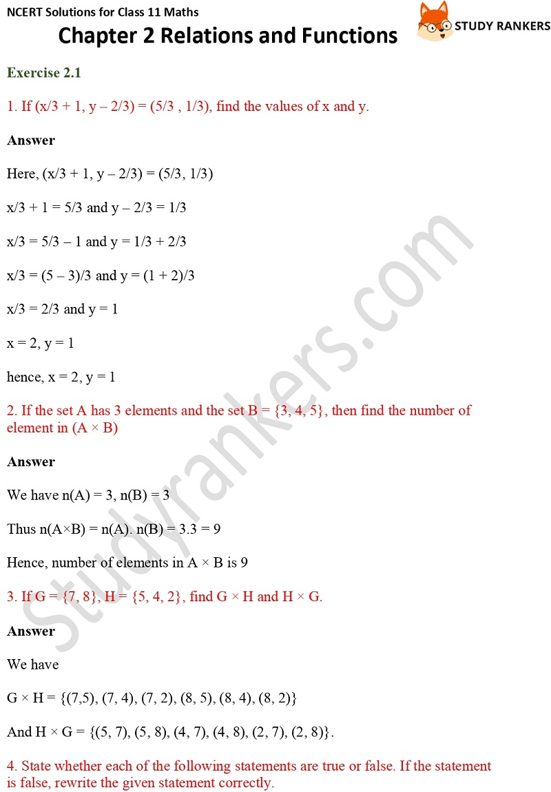 NCERT Solutions for Class 11 Maths Chapter 2 Relations and Functions 1