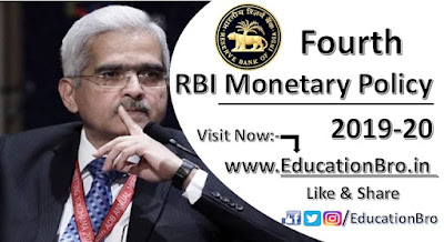 RBI has announced Fourth Bi-Monthly Monetary Policy Statement 2019-20 Point-to-Point Details