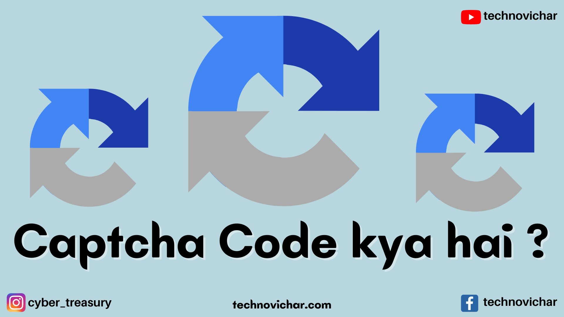 What is Captcha Code in Hindi