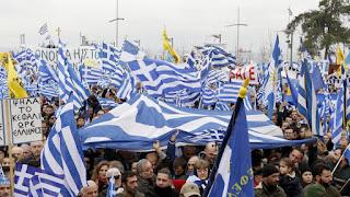 Θα πάω στο συλλαλητήριο, για την Ελλάδα, την πατρίδα μου