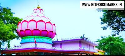 फूलों के जरिए बात करने वाली देवी मां शीतला,सिहावागढ़ (धमतरी)