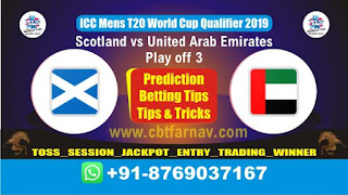 WC T20 Qualifier UAE vs SCO Play off Match Prediction Today T20 World Cup Qualifier