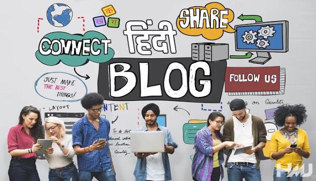 8 टॉप हिंदी वेबसाइट इन इंडिया (Top Hindi site in India List)