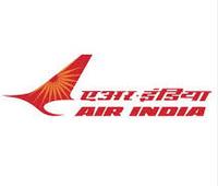 Air India Recruitment - Online Sarkari Bharti - OKGujarat.in